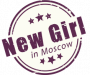 new girl in Moscow
