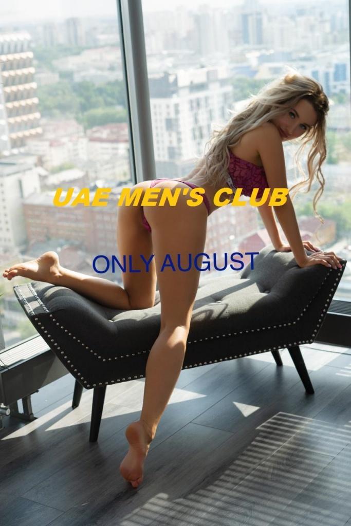 Nita from UAE Men's Club