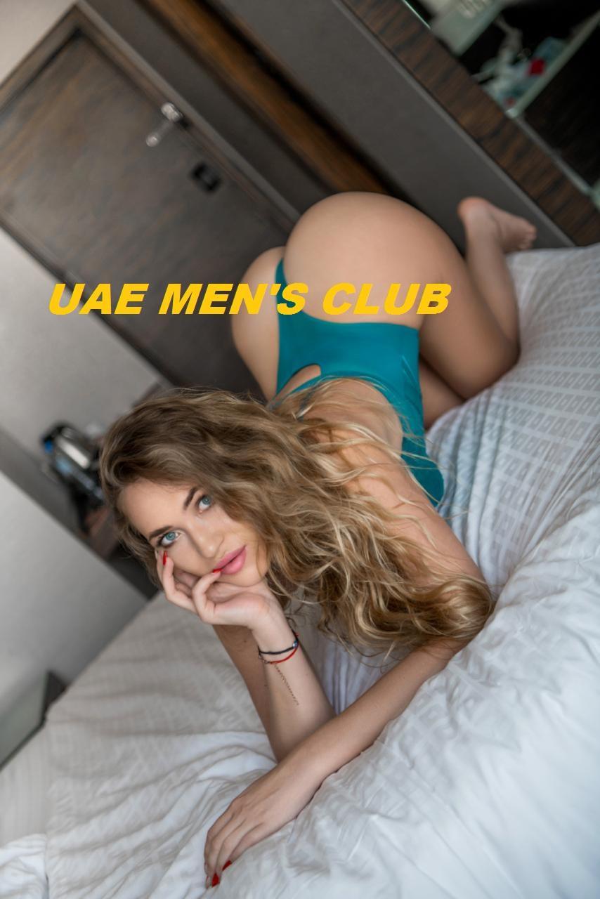 Kristina from UAE Men's Club